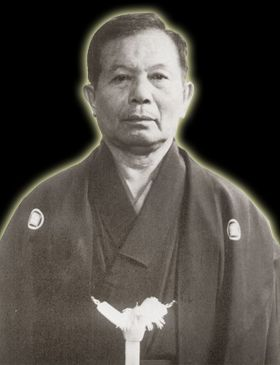 Kanei Uechi Uechi-Ryu Leader